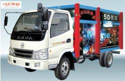 5d Truck Motion Cinema Theater(hominggame.com)