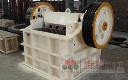 Vipeak  Jaw Crusher Stone Crushing Machine Price